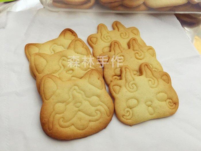 「BB Cookie森林手作」手工餅乾/造型餅乾/健康無添加餅乾 妖怪手錶 吉胖喵 小石獅