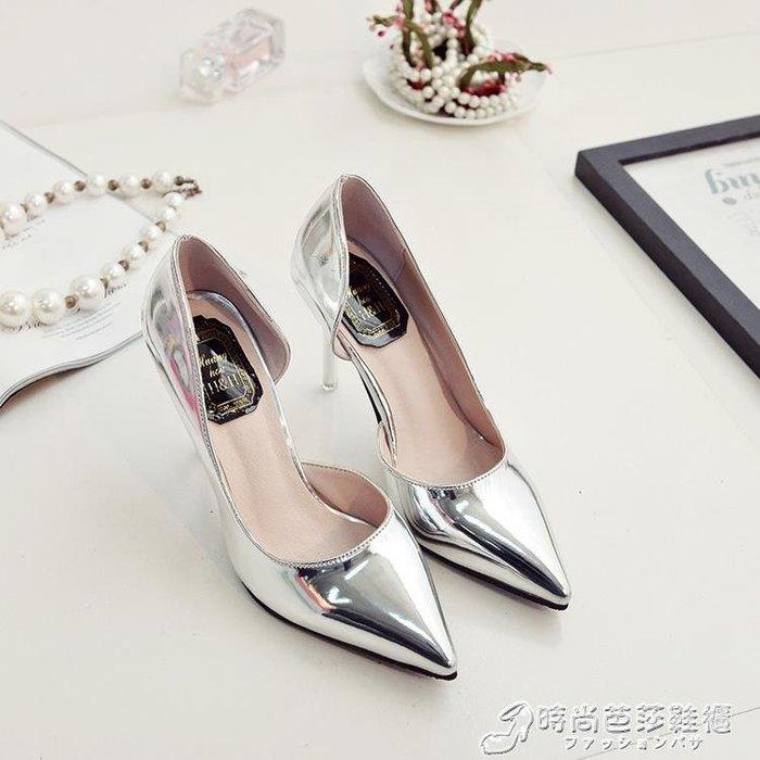 免運✿高跟鞋 春新款女士百搭銀色氣質高跟鞋尖頭淺口性感細跟側·[貝貝海灘]