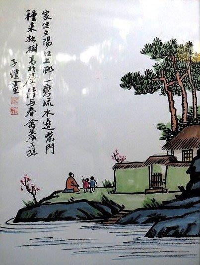 【 金王記拍寶網 】S353.  中國近代美術教育家 豐子愷 款 手繪書畫原作含框一幅  罕見稀少~