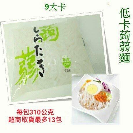 弘根(三福)低卡蒟蒻麵 天然蒟蒻條 低卡