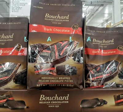 BOUCHARD 72%黑巧克力(910g)COSTCO 好市多代購