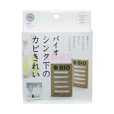 日本製 超熱銷 BIO防霉除臭劑 (效用約4個月) 2入/盒【特價】§異國精品§