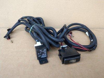 TSY HONDA 雅哥 ACCORD K7 94-97 霧燈開關 線組開關 繼電器 實體照片