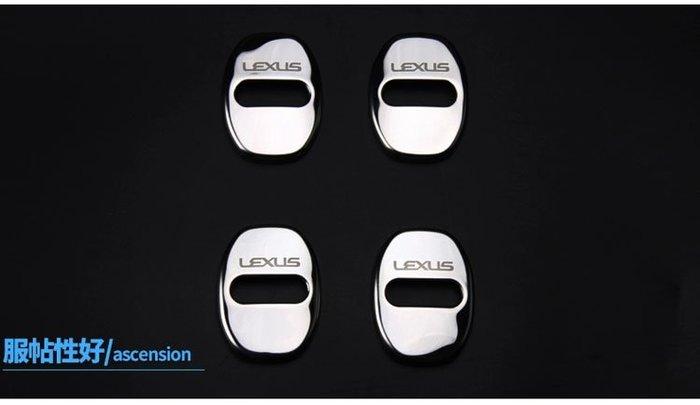 凌志LEXUS ES NX200 NX RX CT GS UX200專用門鎖蓋 汽車門鎖改裝403不銹鋼  現貨