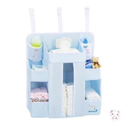 嬰兒床掛袋床頭收納袋多功能尿布袋床邊儲物袋床頭置物架XW海淘吧/海淘吧/最低價DFS0564