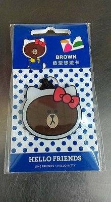 Hello kitty 凱蒂貓 line 熊大 造型悠遊卡 3D 立體悠遊卡**全新現貨
