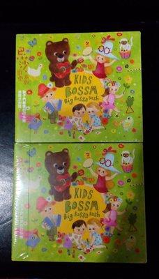 孩子的巴莎6 - 巴莎歡樂派對KIDS BOSSA  BASH全新未拆封1CD  TCD-9275