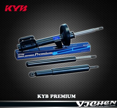 《大台北》億成汽車底盤精品改裝-KYB PREMIUM NISSAN MARCH K11