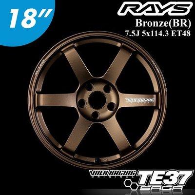 """【Power Parts】RAYS TE37 SAGA 鋁圈 18"""" 7.5J 5x114.3 ET48 Bronze"""