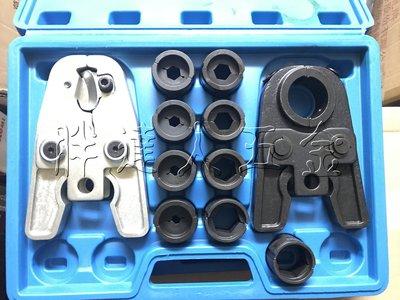 胖達人五金 REMS 電動油壓壓接機 專用 端子壓接鉗 電纜剪刀 絕緣端子壓著鉗 能力325mm