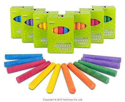 CH-02 悅適牌彩色硫酸鈣環保粉筆 無毒少灰配方(粗) 40支/10支1小盒,4小盒1包/悅適影音