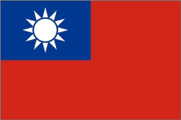 中華民國國旗貼紙+雙十節貼紙+國慶貼紙+taiwan貼紙+防水撕不破