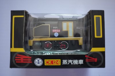 CK124蒸汽火車頭