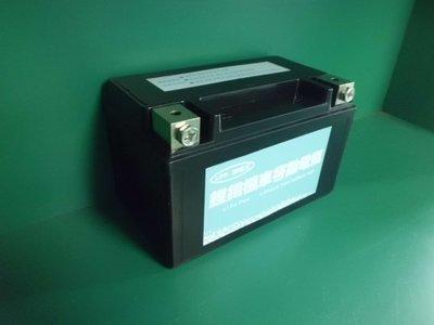 【鋰電王】鋰鐵電池12V 4.6AH 機車啟動5號電瓶