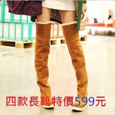 ☆女孩衣著☆短靴雪地靴高筒馬丁靴厚底女鞋過膝長靴中筒女靴子(NO.33)