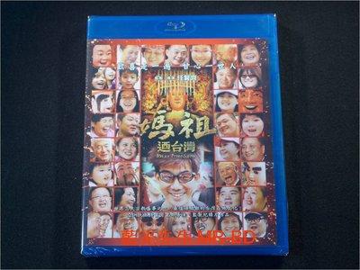 [藍光BD] - 媽祖迺台灣 Mazu Procession ( 台灣正版 ) - 三大宗教盛事之一,驕傲的台灣在地文化