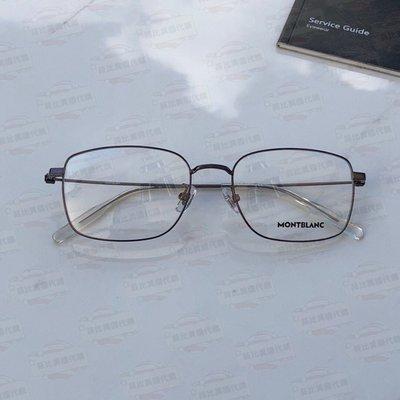【菲比代購&歐美精品代購專家】Montblanc 萬寶龍 MB0028O 黑框 超輕合金鏡架 中性款 經典時尚 光學眼鏡