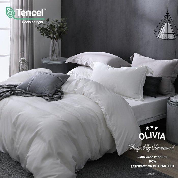【OLIVIA 】DR1000 solid color 全白 雙人床包新式兩用被四件組 300織 膠原蛋白天絲 台灣製