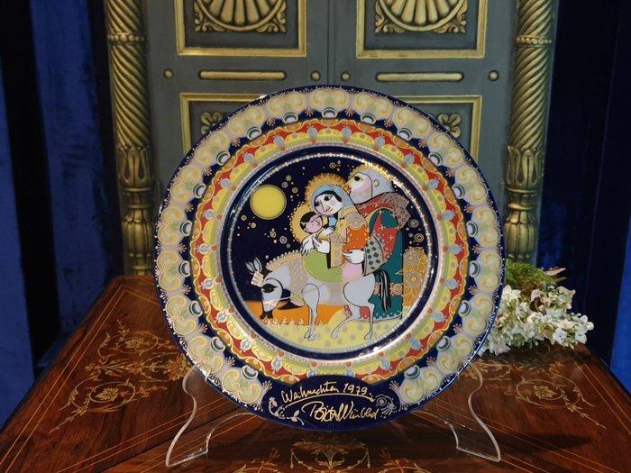 【卡卡頌 歐洲古董】1979 德國 Rosenthal  羅森泰  手工  大  瓷盤   p1895 ✬