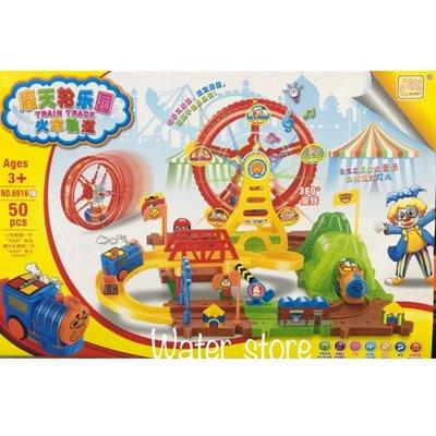 《鈺宅舖》摩天輪電動火車軌道積木組 電動火車 火車軌道組 軌道車 旋轉摩天輪 軌道積木 積木 拼裝積木 兒童玩具