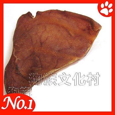 ☆~狗族遊樂園~☆寶貝餌子【795 特大片豬耳朵 單片包裝 品牌隨機出貨】台灣生產天然寵物豚耳零食