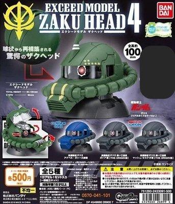 【扭蛋屋】機動戰士鋼彈薩克頭4  《全4款》