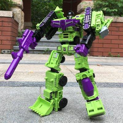 變形金剛變形玩具金剛工程戰神六合體MFT DX9大力神小力神G1工程車 川澤百貨