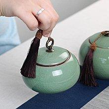 龍泉青瓷大碼儲存罐手工陶瓷茶具便攜普洱茶密封罐大號茶葉罐 【潮玩街】