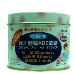 【SEVEN SHOP】【人生製藥 渡邊 藍莓ADE軟錠(190g/罐)】3瓶免運費