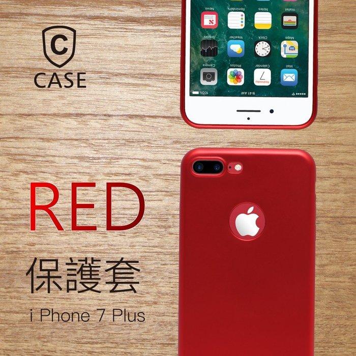 i8 CASE iPhone 8 7  中國紅 金屬質感 紅色 超薄 矽膠 手機 保護殼 超薄 防撞 手機殼