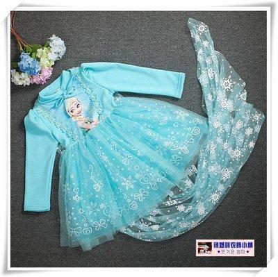 •*~ 辣媽咪衣飾小舖 ~*•❤童裝系列❤P950888冰雪奇緣愛莎加絨加厚純棉公主款後背蝴蝶結洋裝