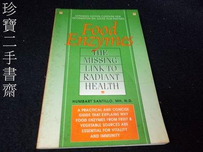 【珍寶二手書齋Fm21】Food Enzymes:0934252408