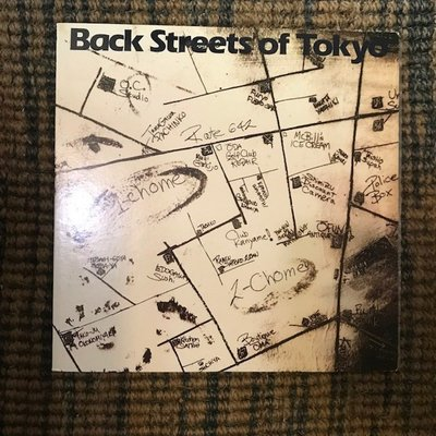 ~春庄生活美學小舖~2手黑膠LP      OFF COURSE/BACK STREETS OF TOKYO 日版