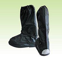 超耐型防雨鞋套
