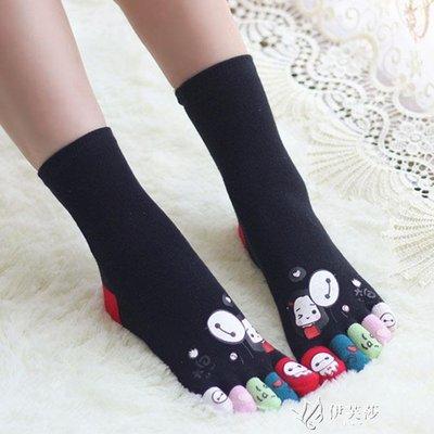 【蘑菇小隊】五子襪五指襪暖男女情侶襪 秋冬中厚純棉舒適全棉中筒分腳趾襪襪子-MG42376