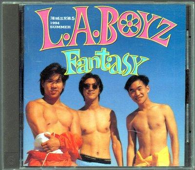 【影音收藏館】飛碟 1994 L.A.Boyz 黃立行、黃立成、林智文【Fantasy】國語CD 九成新