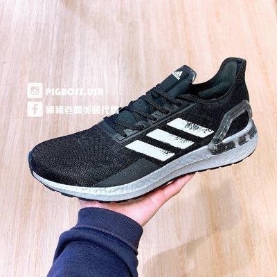 【豬豬老闆】ADIDAS ULTRABOOST 休閒 運動 慢跑 男鞋 黑EG0428 黑橘EG0427 白EG0424