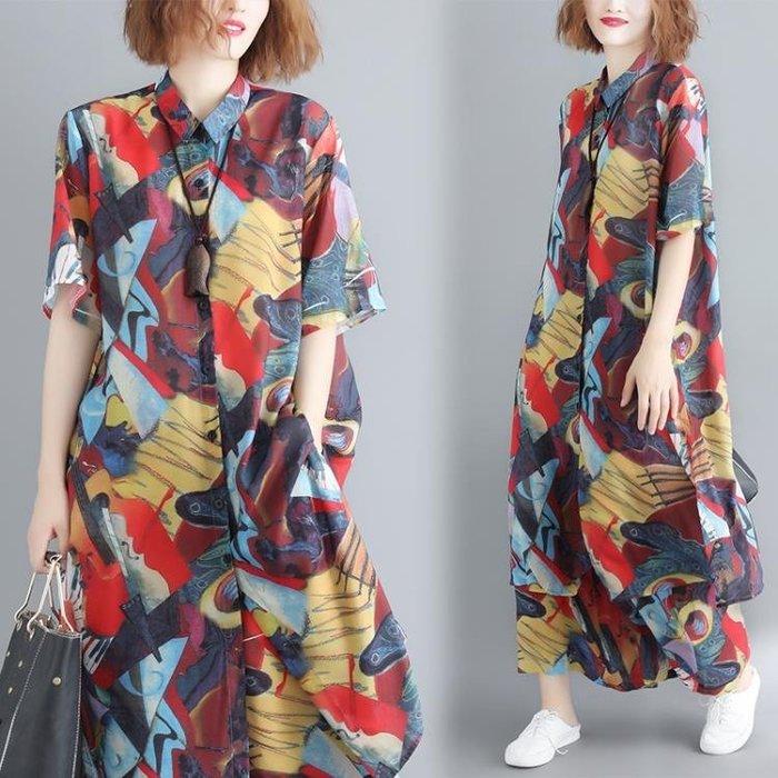 雪紡兩件套女民族風女裝夏裝寬鬆中長款印花襯衫褲子套裝