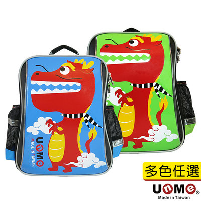 UnME 兒童護脊書包 鏡面馬卡龍印花 防潑水材質 背帶防滑設計 多層收納 3280
