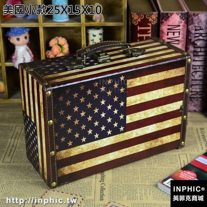 INPHIC-英國英倫復古做舊老式手提箱收納盒 小木箱子 攝影婚紗影樓道具-美國小款25X15X10_S2787C