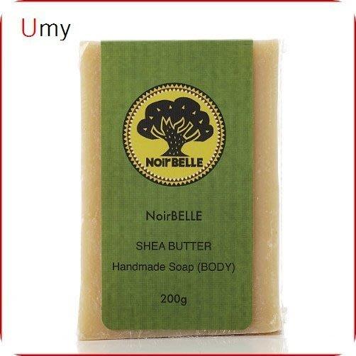 NoirBELLE諾蓓樂天然乳木果油手工沐浴皂