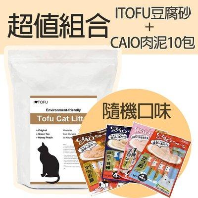 [限量組合] I Tofu 豆腐砂 2.0mm 6L+  CIAO 燒肉泥10包組