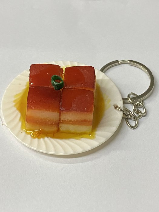 【SPSP】東坡肉盤 造型鑰匙圈 仿真 滷肉 魯肉 魯味 趣味 食物 汽車鑰匙圈 機車鑰匙圈 飾品 宵夜 夜宵