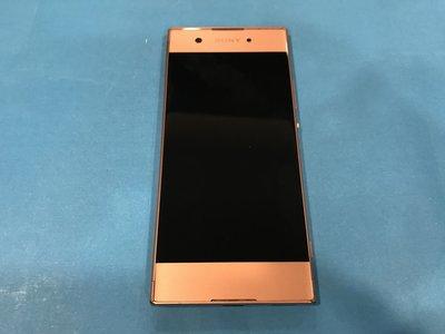 *二手商店*Sony Xperia XA1 G3125(4G 2300萬畫素 八核 5吋)