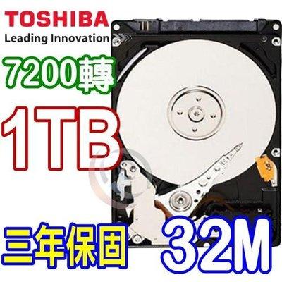 「ㄚ秒市集」Toshiba 東芝 1TB【DT01ACA100】7200轉-32M SATA3  3.5吋 內接硬碟
