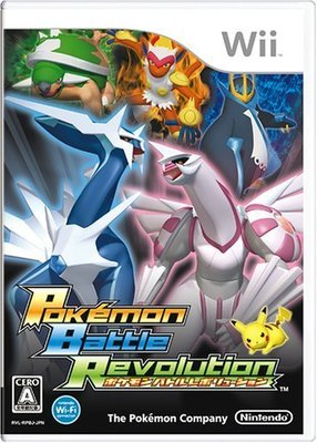 Wii 神奇寶貝 戰鬥革命 (寶可夢) Pokémon Battle Revolution 純日版 二手品