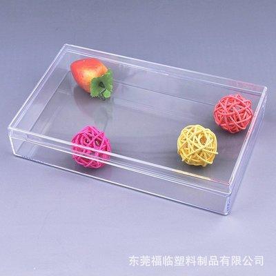 小滿~全透明ps塑料盒 燕窩人參禮品盒L67首飾珠寶展示180x110x33天地蓋#規格不同 價格不同#