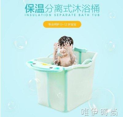 香草風尚 浴盆 兒童可折疊沐浴桶洗澡桶加大號寶寶加厚可坐浴盆洗澡盆嬰兒泡澡桶XC866