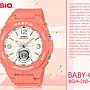 CASIO 手錶專賣店 BABY- G BGA- 260- 4A 露營風...