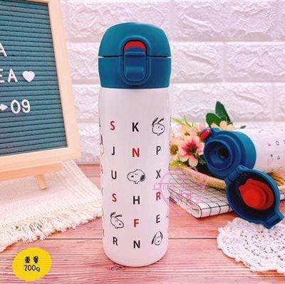 ♥小花花日本精品♥史奴比英文字母造型彈壓式保溫瓶保冷瓶480ml體積小可隨身攜帶